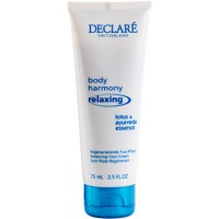 DECLARE - Balancing Foot Cream (75mL)